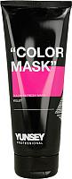 Тонирующая маска для волос Yunsey Color Mask Violet (200мл) -