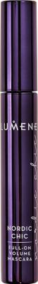 Тушь для ресниц Lumene Nordic Chic Full-On Volume Mascara черная (7мл)