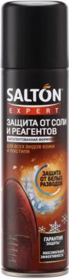 Пропитка для обуви Salton Expert Защита от реагентов и соли