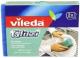 Набор губок для мытья посуды Vileda Глитци (2шт) -