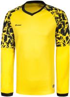 Лонгслив вратарский футбольный 2K Sport Guard / 120421 (S, желтый) -