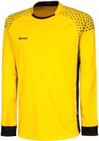 Лонгслив вратарский футбольный 2K Sport Keeper / 120420 (XS, желтый/черный) -
