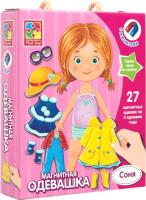 Развивающий игровой набор Vladi Toys Магнитная одевашка. Соня / VT3702-03 -