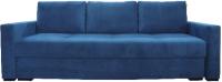 Диван Lama мебель Пингвин-3 (Ultra Midnight) -