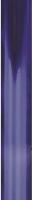 Бумага для оформления подарков Clairefontaine Premium Blue 2x0.7м / 95893C -