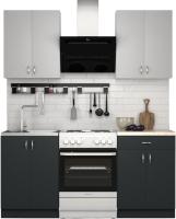 Готовая кухня S-Company Клео лайт 1.2 (антрацит/стальной серый) -