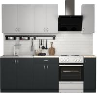 Готовая кухня S-Company Клео лайт 1.7 (антрацит/стальной серый) -