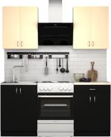Готовая кухня S-Company Клео лайт 1.2 (черный/песочный) -