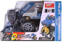 Радиоуправляемая игрушка Darvish DV-T-1993 -