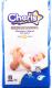 Подгузники детские Cheris 5 XL 12-17кг / XL6348 (48шт) -