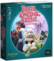 Настольная игра Cosmodrome Games Беги, кролик, беги! / 52091 -