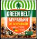 Инсектицид Green Belt Муравьин от садовых муравьев (50г) -