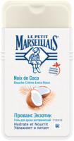 Гель для душа Le Petit Marseillais Прованс Экзотик (250мл) -