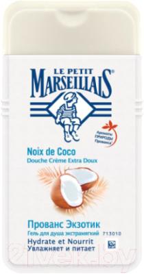 Гель для душа Le Petit Marseillais Прованс Экзотик гель бальзам для душа le