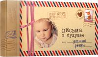 Творческий блокнот Попурри Письма в будущее для моей дочери (Мишина С.) -