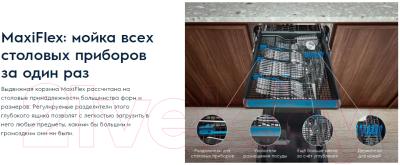 Посудомоечная машина Electrolux EMM43202L