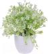 Искусственный цветок Белбогемия 94390 -