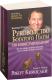 Книга Попурри Руководство богатого папы по инвестированию (Кийосаки Р.) -