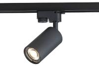 Трековый светильник ST Luce Solt ST300.406.01 -