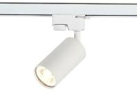 Трековый светильник ST Luce Solt ST300.506.01 -