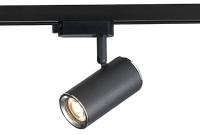 Трековый светильник ST Luce Cromi ST301.406.01 -
