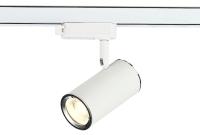 Трековый светильник ST Luce Cromi ST301.506.01 -