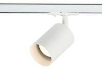 Трековый светильник ST Luce Vali ST302.506.01 -