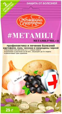Средство защиты растений, 3 шт. Щелково Агрохим Метамил профилактики и лечения