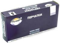 Перчатки одноразовые Aviora Нитриловые (M, 100шт) -