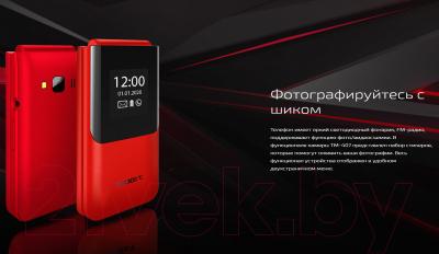 Мобильный телефон Texet TM-407 (черный)