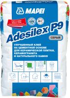 Клей для плитки Mapei Adesilex P9 (25кг, серый) -