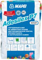 Клей для плитки Mapei Adesilex P7 (25кг, белый) -