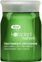 Ампулы для волос Lisap Keraplant Nature energizing Стимулирующий лосьон от выпад волос (8мл) -
