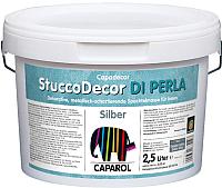 Шпатлевка Caparol CD StuccoDecor DI Perla Silber (1.25л) -