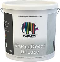 Шпатлевка Caparol CD StuccoDecor DI Luce (5л) -