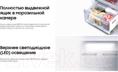 Холодильник с морозильником Samsung RB37A5001EL/WT