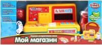 Касса игрушечная Play Smart Кассовый аппарат / A539-H05229 -