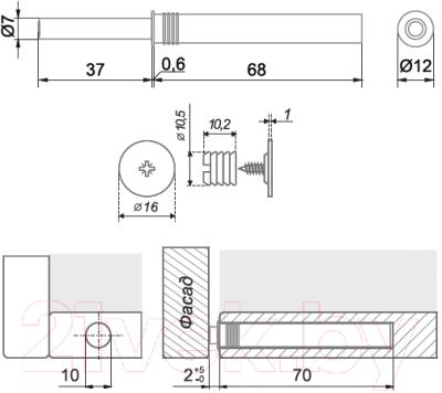 Механизм Push-to-Open Boyard AMF15/GR
