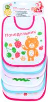 Набор нагрудников детских Пома Неделька 5+ / 116 (7шт) -