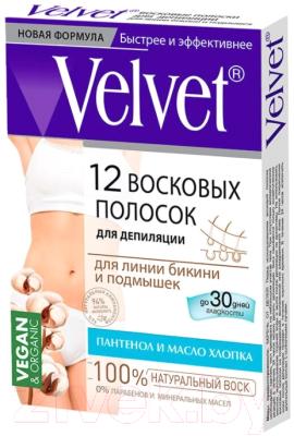 Полоски для депиляции Velvet Для линии бикини и подмышек