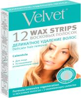 Полоски для депиляции Velvet Для лица деликатное удаление волос (12шт) -