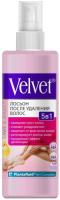 Лосьон после депиляции Velvet После удаления волос 5 в 1 (200мл) -