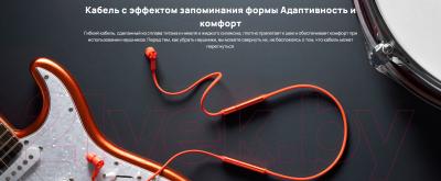 Наушники-гарнитура Huawei FreeLace Bluetooth Pro M0002 (Spruce Green)