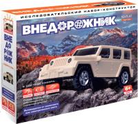 Конструктор электромеханический ND Play Внедорожник / NDP-093 -