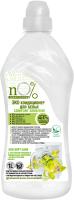Ополаскиватель для белья NO Green Home Эко Comfort Sensitive (1л) -