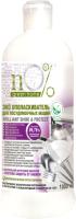 Ополаскиватель для посудомоечных машин NO Green Home Эко Brilliant Shine&Protect (1л) -