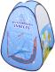 Детская игровая палатка Darvish DV-T-1686 -