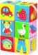 Развивающая игрушка Мякиши Кубики Предметы / 001 -