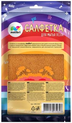 Салфетка хозяйственная Malibri Универсальная для мытья пола 50x60см / 1001-014-22