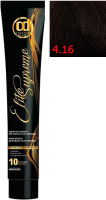 Крем-краска для волос Constant Delight Elite Supreme 4/16 (100мл, шатен сандре шоколадный) -